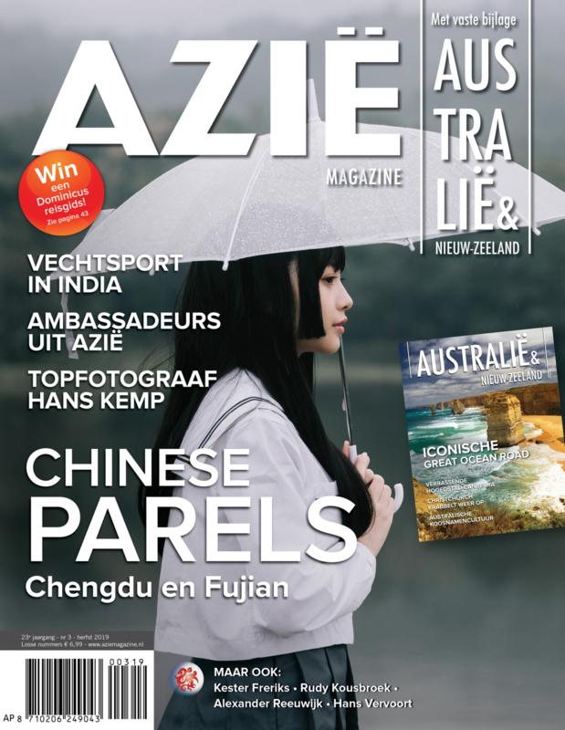 Azie Magazine