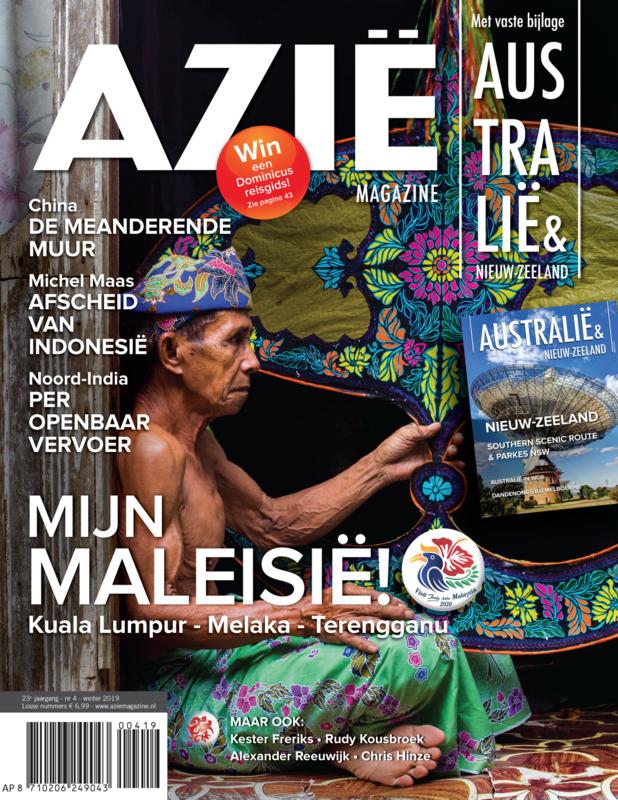 Azië Magazine